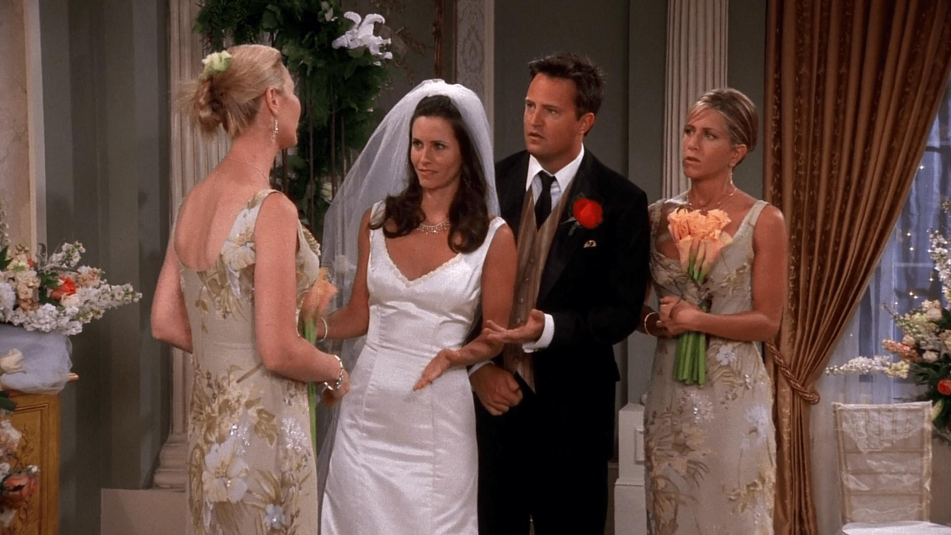 друзья свадьба